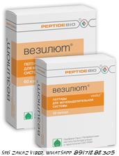 ВЕЗИЛЮТ - Пептид Био  восстановление мочеполовой системы