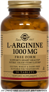 L-АРГИНИН аминокислота 90 таб