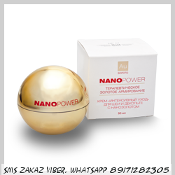 Крем «Интенсивный уход» для шеи и декольте с нанозолотом