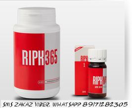 RIPK 365 - индуктор стволовых клеток