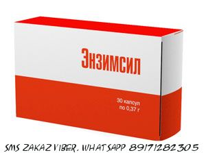 Энзимсил - витамины группы B