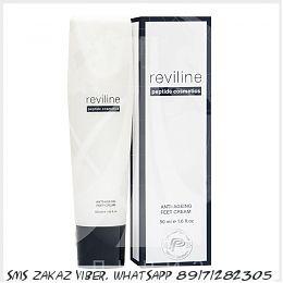 Reviline крем для лица против морщин с пептидами