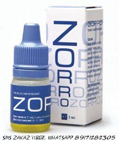 Zorro    Средство для улучшения зрительных функций.