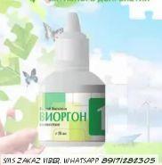 Виоргон 14 для предстательной железы