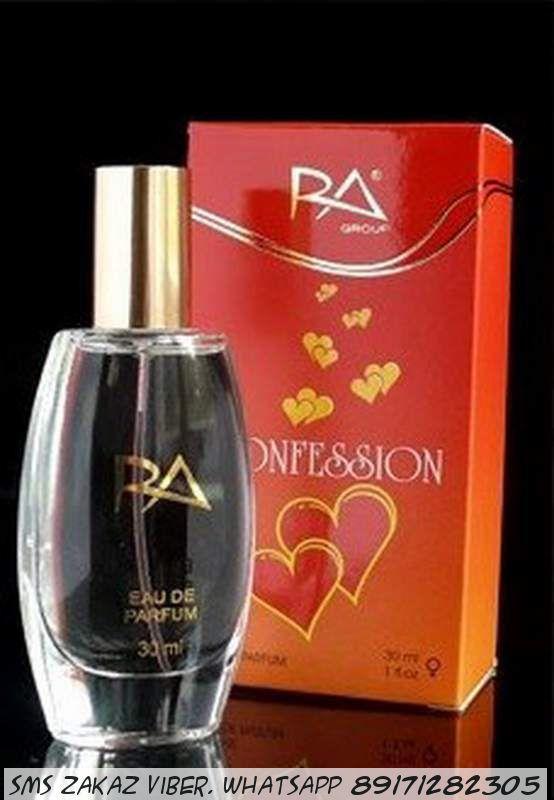Парфюмерия с феромонами New Fresh RA 114