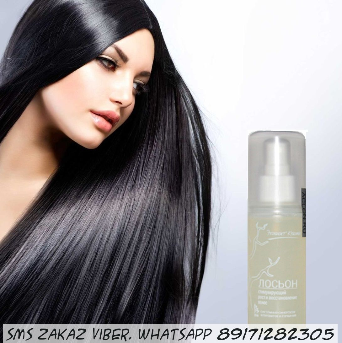 Лосьон для роста и восстановления волос