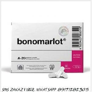 Бономарлот биорегулятор костного мозга НПЦРИЗ