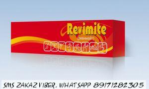 REVIMITE РЕВИМАЙТ - средство от множества проблем и на все случаи жизни.