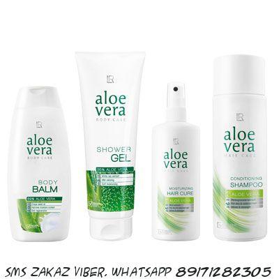 Алоэ Вера набор для волос и тела