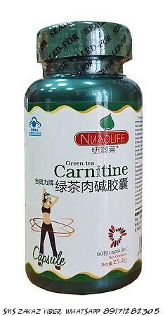Капсулы для снижения веса с зеленым чаем и карнитином