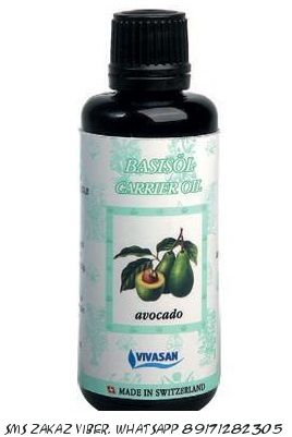 Масло авокадо Vivasan