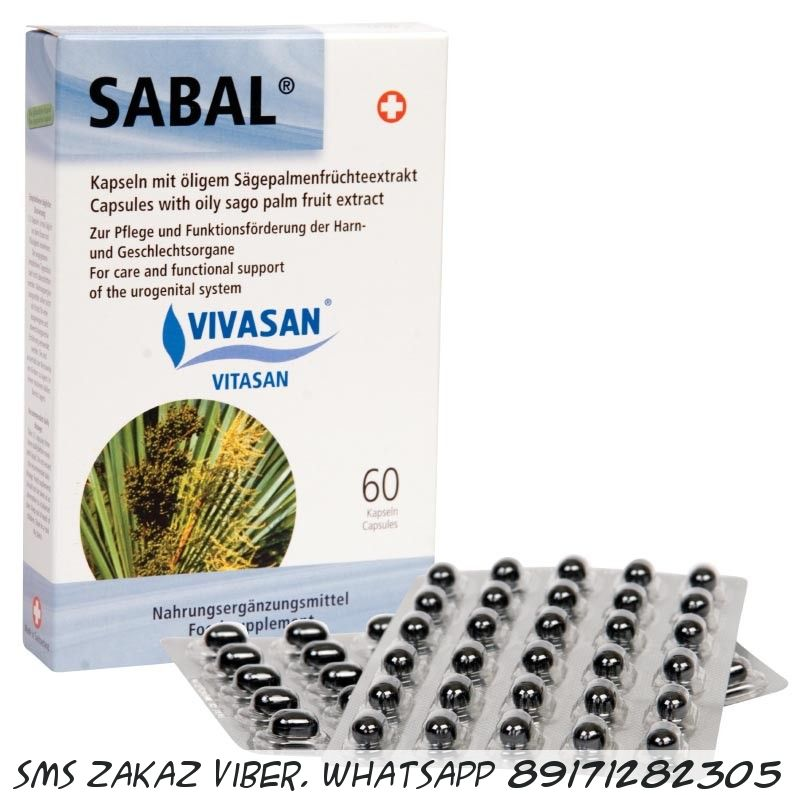 Капсулы Сабаль для мужской половой сферы Vivasan