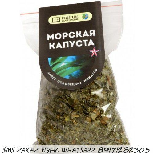 Сухие водоросли ламинарии 100 гр