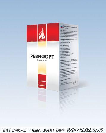ОНКОПРОТЕКТОР REVIFORT (Ревифорт) - противоопухолевое  средство